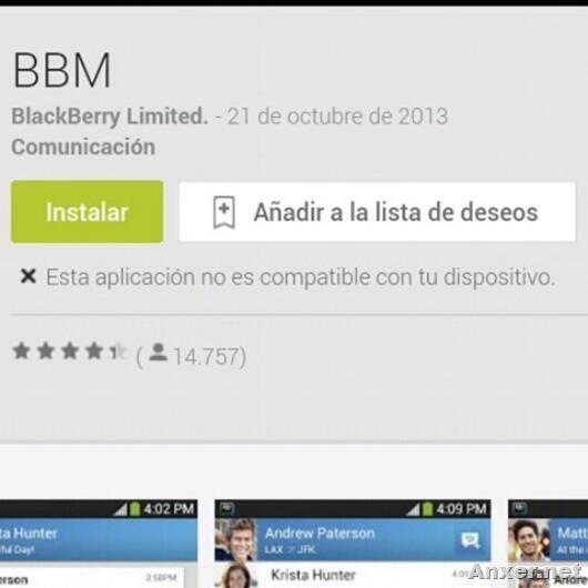 bbm-no-compatible