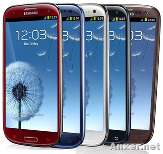 Samsung-Galaxy-S3-i9300-vs-Samsung-Galaxy-S4-Mini.jpg