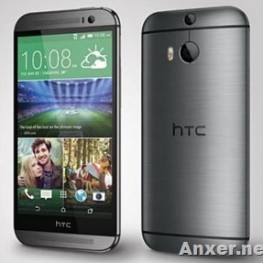 htc-one-m8-amazon-venezuela.jpg