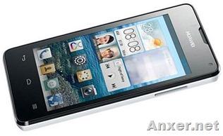 Venta celulares mexico - precios de celulares en panama