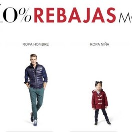 mega-rebajas-en-ropa-amazon-espana.jpg
