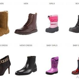 ofertas-en-botas-amazon.jpg