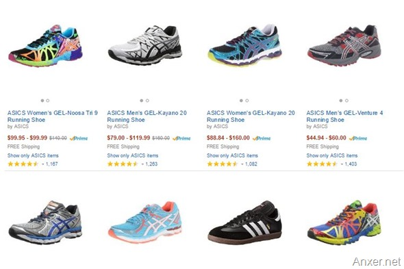 Amazon usa zapatos deportivos