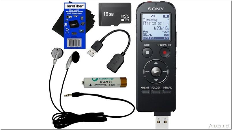 grabadora-digital-de-voz