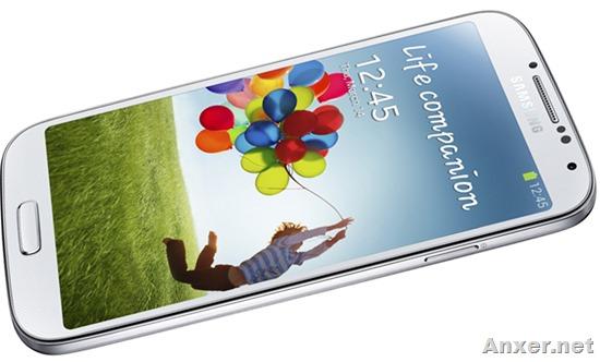 Tutorial para comprar un Samsung Galaxy S4 en Amazon