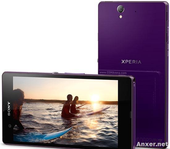sony-xperia-z-purple1