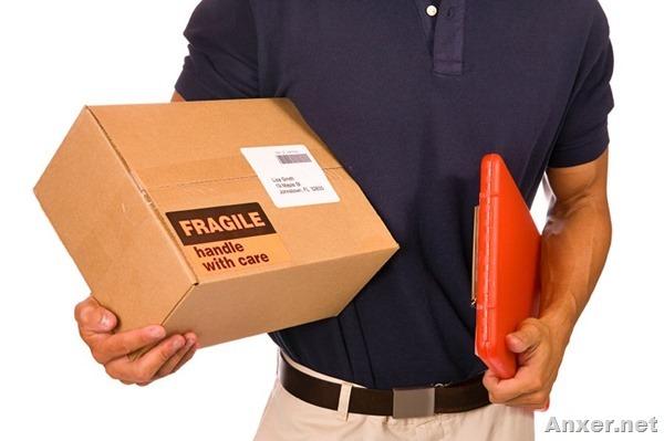 como-pedir-tus-paquetes-de-amazon