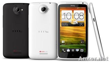 htc-one-x-blanco