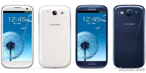 samsung-galaxy-s3-blanco-azul