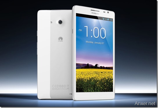 Huawei-Ascend-Mate-2-amazon