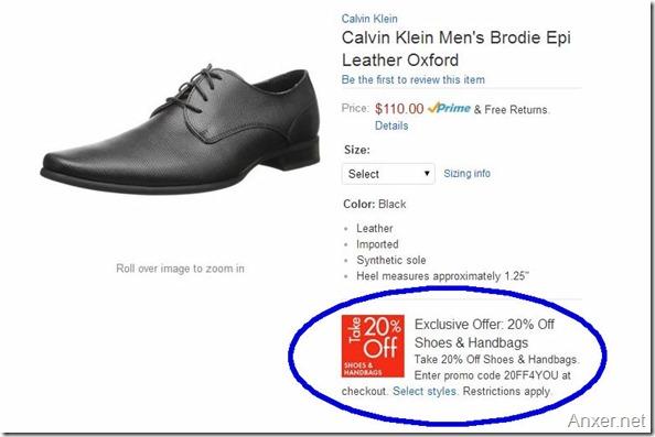 oferta-zapatos-amazon