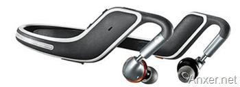 audifonos-bluetooth-celular-amazon