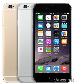 iphone-6-amazon-4g-movistar