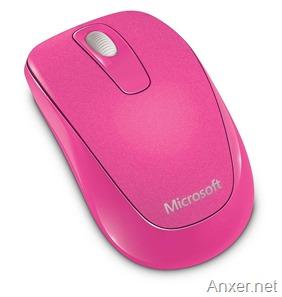 mouse-microsoft-magenta