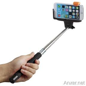 selfie-stick-amazon