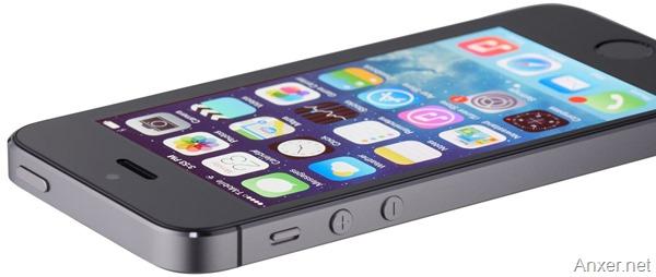 iphone-5s-amazon-gris