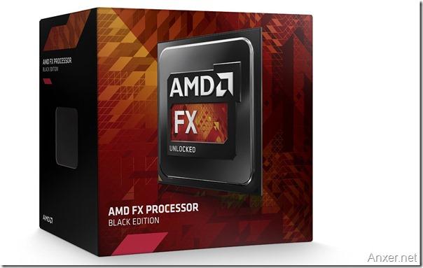 amd-fx-procesador-black-edition