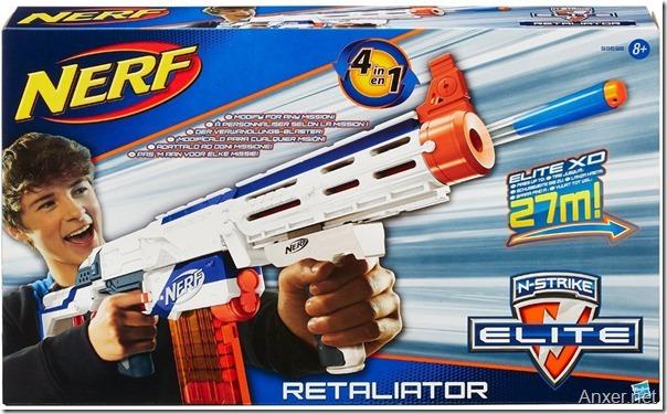 nerf-personalizable-rifle