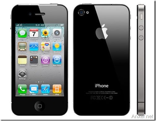 iPhone barato - iPhone 4S Amazon en oferta