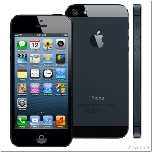 iPhone barato - iPhone 5 Amazon en oferta