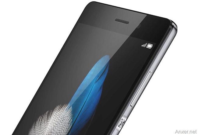 Compra el Huawei P8 Lite en Amazon o en Ebay