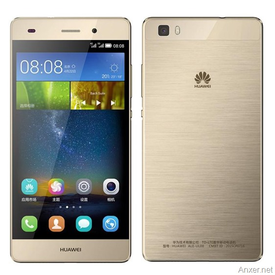a6d5a869bf9 Tutorial: Modelos de Huawei P8 Lite compatibles con tu operadora