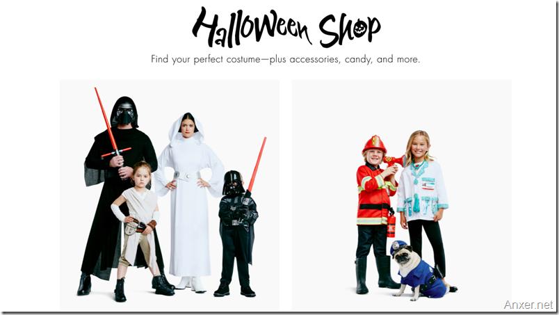 Tienda de disfraces de Halloween en Amazon