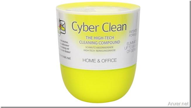 cyber-limpiador